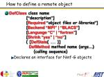 how to define a remote object