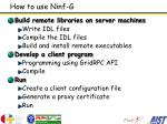 how to use ninf g