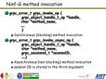 ninf g method invocation