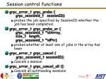 session control functions