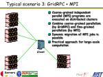 typical scenario 3 gridrpc mpi