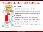 typical ultra low power mcu architecture