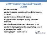 etapy projektowania systemu oceny