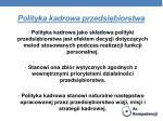 polityka kadrowa przedsi biorstwa