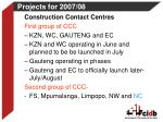 projects for 2007 08