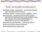 italia un modello mediterraneo