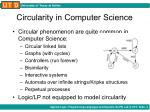 circularity in computer science2