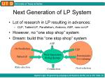 next generation of lp system
