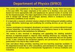 department of physics sfrci