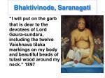 bhaktivinode saranagati