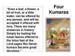 four kumaras