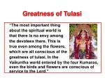 greatness of tulasi