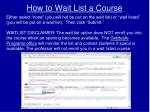 how to wait list a course1
