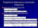 eksplicitna adamsova vremenska integracija