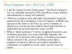 posse comitatus act 18 u s c 1385