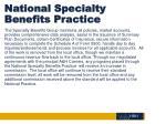 national specialty benefits practice4