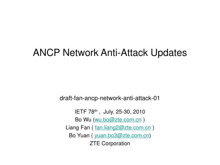ancp network anti attack updates n.
