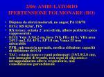 2 06 ambulatorio ipertensione polmonare bo