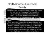 nctm curriculum focal points