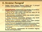 e struktur paragraf