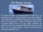 mv manta queen