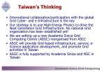 taiwan s thinking
