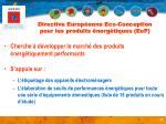 directive europ enne eco conception pour les produits nerg tiques eup