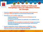 la directive relative l efficacit nerg tique dans les utilisations finales de l nergie
