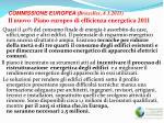 commissione europea bruxelles 8 3 2011 il nuovo piano europeo di efficienza energetica 2011