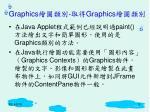 graphics graphics