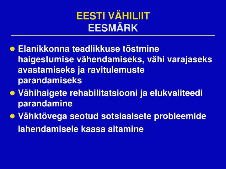 Eesti v hiliit eesm rk