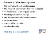 beware of the assumptions