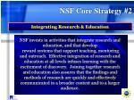 nsf core strategy 2