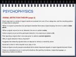 psychophysics3