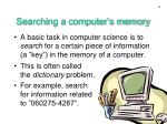 searching a computer s memory