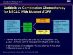gefitinib vs combination chemotherapy for nsclc with mutated egfr