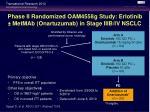 phase ii randomized oam4558g study erlotinib metmab onartuzumab in stage iiib iv nsclc