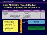 study a8081007 phase 3 study of crizotinib vs pemetrexed or docetaxel