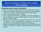 aporte previsional solidario de invalidez aps invalidez2