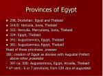 provinces of egypt