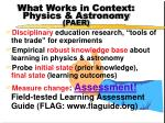 what works in context physics astronomy paer
