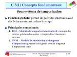 c 3 1 concepts fondamentaux1