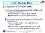 c 3 2 module tim1