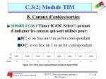 c 3 2 module tim13