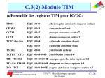 c 3 2 module tim15