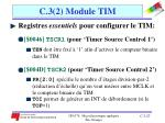 c 3 2 module tim16