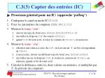c 3 3 capter des entr es ic6