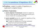 c 3 5 accumulateur d impulsions pa