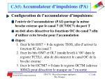c 3 5 accumulateur d impulsions pa2