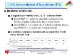 c 3 5 accumulateur d impulsions pa3